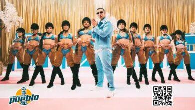 """Photo of Daddy Yankee lanza """"El Pony"""", inspirado en tema del salsero Ismael Rivera"""
