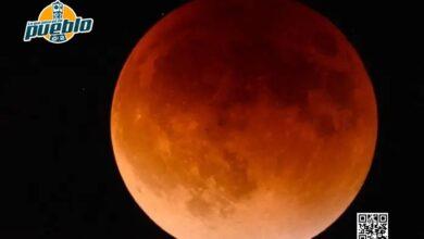 Photo of Eclipse total de Luna se combina con superluna esta semana