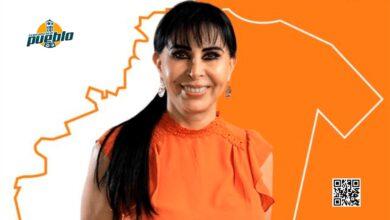 Photo of Asesinan candidata a la presidencia municipal de Moroleón, México