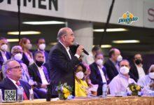 Photo of Danilo Medina: «Estoy seguro que vamos a ganar» las próximas elecciones presidenciales