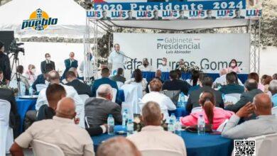 Photo of Paliza encabeza encuentro dirección política PRM en la provincia Santo Domingo