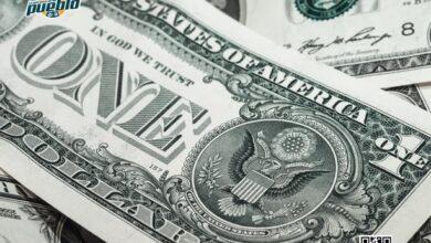 Photo of República Dominicana recibió US$910.8 millones en remesas en abril