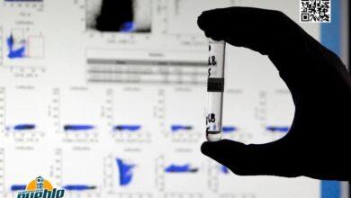 Photo of Nueva prueba detecta anticuerpos contra el COVID-19 hasta ahora invisibles