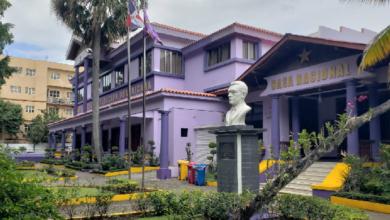 Photo of PLD cree que en R.Dominicana existe «terrorismo judicial y tropelía del MP»