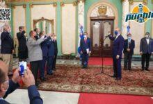 Photo of Presidente Abinader juramenta Comisión de Recuperación de Terrenos del Estado
