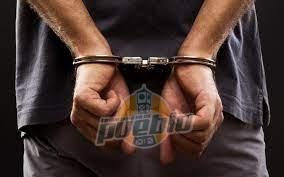 Photo of Piden prisión contra entrenador acusado de violencia sexual