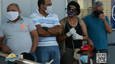 Photo of Salud Pública reporta cuatro fallecimientos por Covid y 239 casos nuevos
