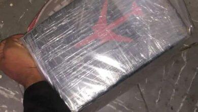 Photo of Detienen a un hombre con 14 paquetes droga perteneciente a avioneta estrellada en Oviedo.