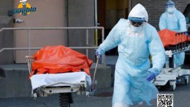 Photo of Salud Pública reporta 6 muertes por coronavirus y 823 contagios