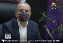 Photo of Danilo Medina encabeza reunión del Comité Político del PLD